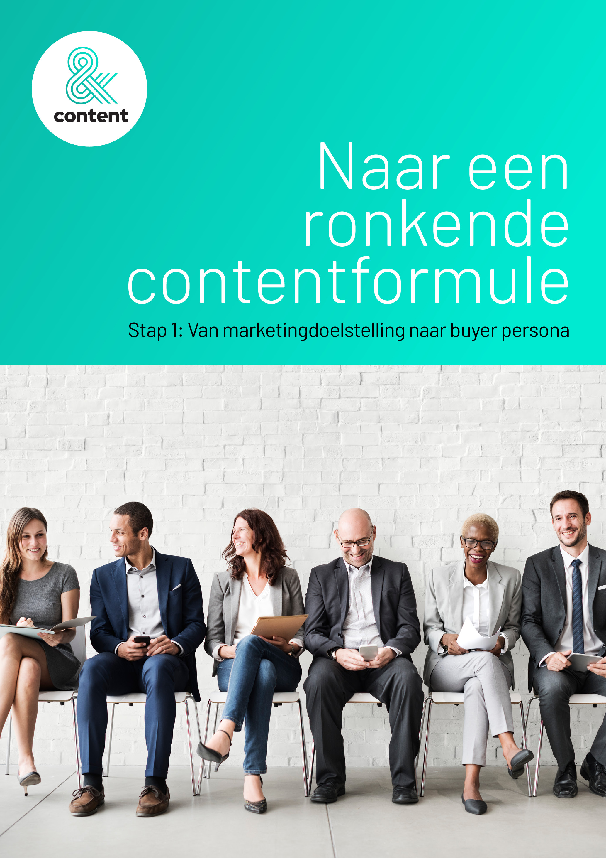Contentstrategie stap 1 cover